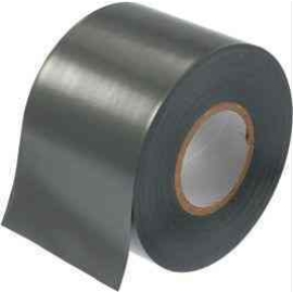 Ragasztószalag PVC szalag 50mm/33m