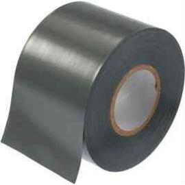 Ragasztószalag PVC szalag 50mm/5m fehér